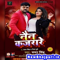 Nain Kajrare (Samar Singh) Samar Singh Samar Singh Official New Bhojpuri Mp3 Song Dj Remix Gana Download