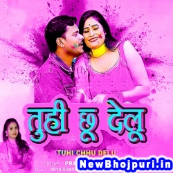 Hathe Se Muthelu (Pramod Premi Yadav) Pramod Premi Yadav  New Bhojpuri Mp3 Song Dj Remix Gana Download